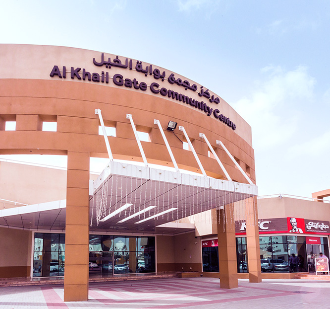 Apartments For Rent in Al Khail Gate, Starting From AED 31,509